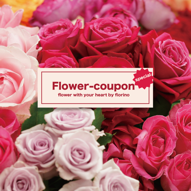 Flower-coupon