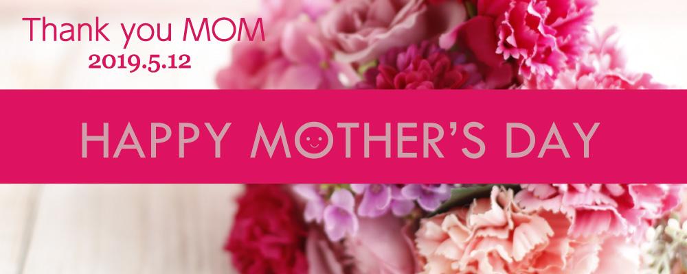 mothersday2019