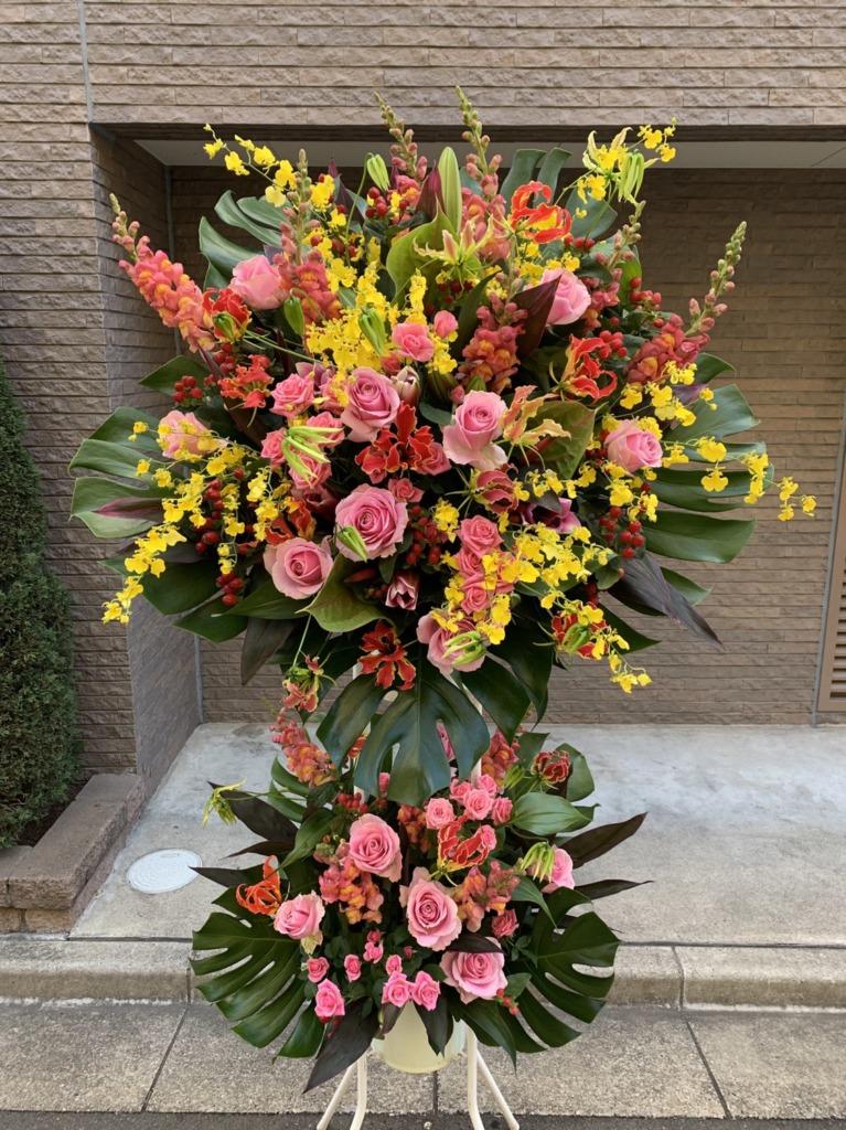ピンクxイエローMIX 白パイプ 2段スタンド花 (H180)