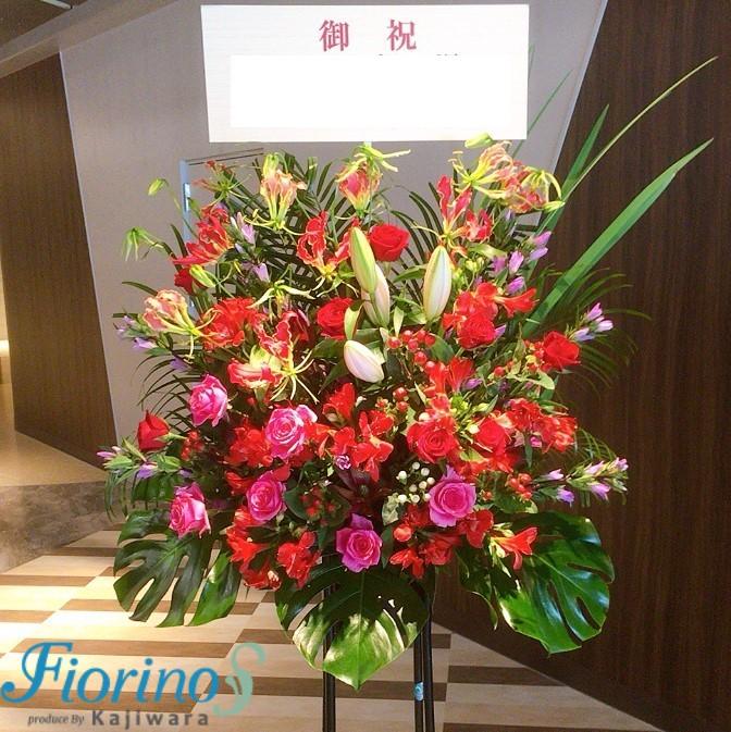 開店祝い用スタンド花(1段)12729-0002