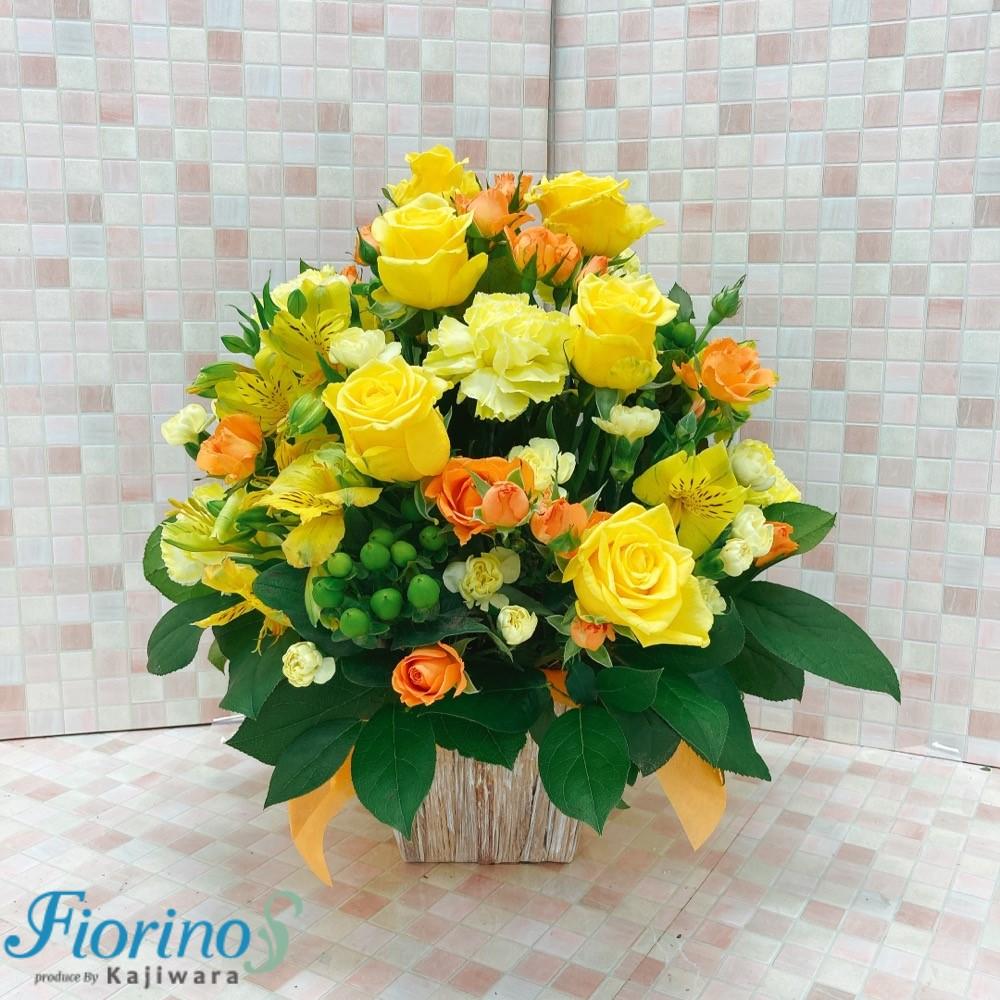 お祝い用アレンジメント 黄色オレンジ系で明るい色合い 正面写真