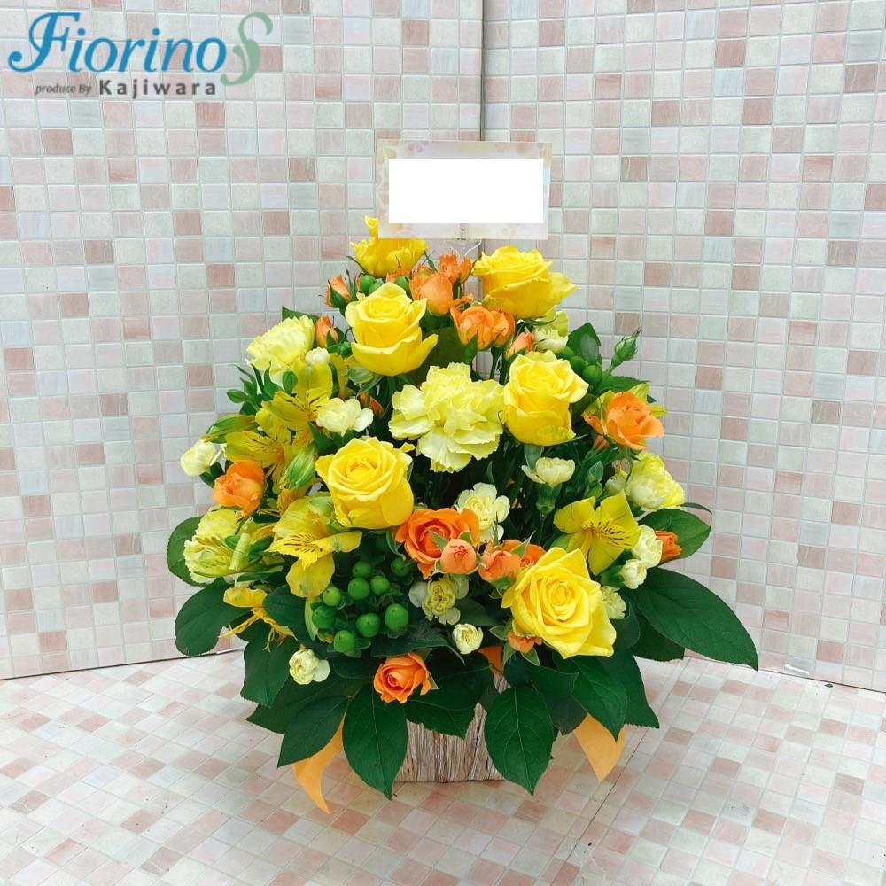お祝い用アレンジメント 黄色オレンジ系 明るい色合い 札付き写真