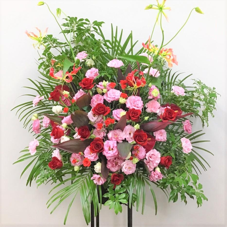 ピンクと赤 スタンド花 黒パイプ1段 (H185)