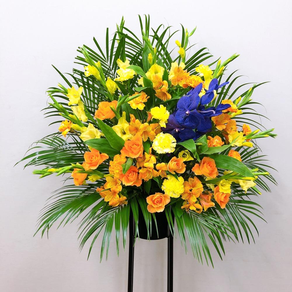 黄色xオレンジ 紫ポイント スタンド花 黒パイプ1段 (H185)